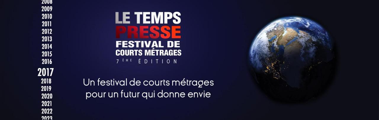 Festival de courts métrages le temps presse